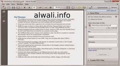 تحميل برنامج أدوبي ريدر Adobe Reader للكمبيوتر