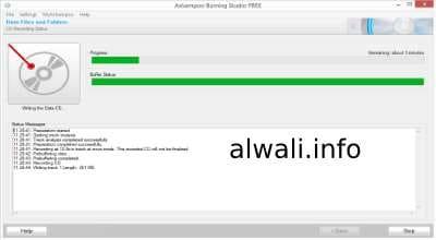 تحميل برنامج حرق الإسطوانات Ashampoo Burning Studio للكمبيوتر