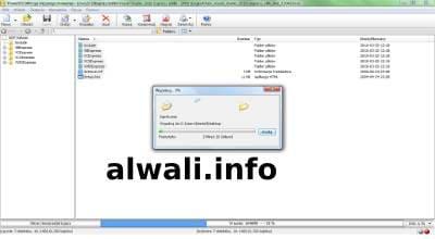 تحميل برنامج باور إيزو Power ISO للكمبيوتر