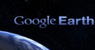 تحميل برنامج جوجل إيرث Google Earth للكمبيوتر