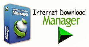 تحميل برنامج داونلود مانجر بدون تسجيل مدى الحياة