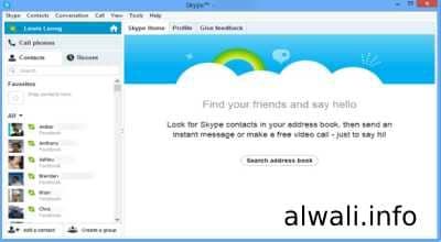 تحميل برنامج سكايب 2020 Skype للكمبيوتر