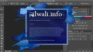 تحميل برنامج الفوتوشوب Photoshop CS6 للكمبيوتر