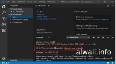 تحميل برنامج فيجوال ستوديو كود Visual Studio Code للكمبيوتر