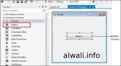 تحميل برنامج فيجوال بيسك Microsoft Visual Basic للكمبيوتر