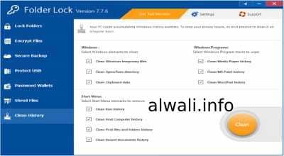 تحميل برنامج قفل الملفات Folder Lock للكمبيوتر