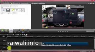 تحميل برنامج Camtasia Studio للمونتاج للكمبيوتر
