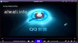 تحميل لعبة كيوكيو بلاير QQPlayer للكمبيوتر