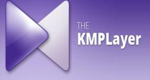 تحميل برنامج كي إم بلاير KMPlayer للكمبيوتر