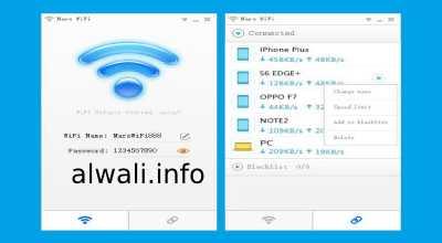 تحميل برنامج مارس واي فاي Mars WiFi للكمبيوتر