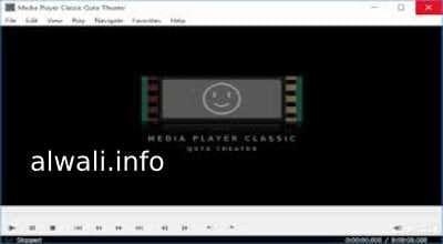 تحميل برنامج ميديا بلاير Media Player Classic للكمبيوتر