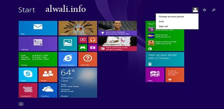 تحميل ويندوز 8.1 windows النسخة الاصلية