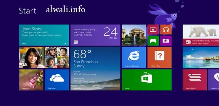 تحميل ويندوز 8.1 windows النسخة النهائية
