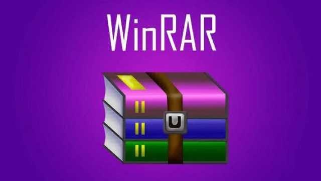 تحميل برنامج وينرار winrar للكمبيوتر
