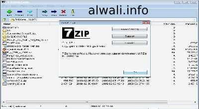 تحميل برنامج فك الضغط zip-7 للكمبيوتر
