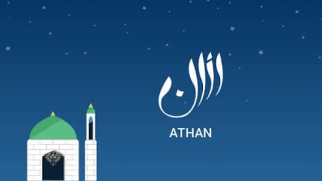 تحميل برنامج الأذان Athan أحدث إصدار للكمبيوتر مجاناً