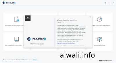 تحميل برنامج إستعادة الملفات المحذوفة Recoverit للكمبيوتر