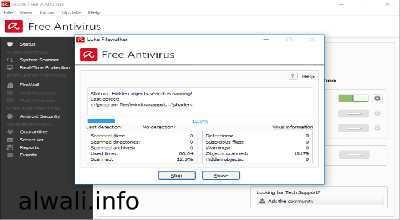 تحميل برنامج مكافحة الفيروسات Avira Free Antivirus للكمبيوتر