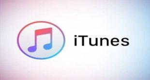 تحميل برنامج مشغل الصوت والفيديو iTunes كامل للكمبيوتر مجاناً