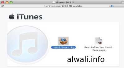 تحميل برنامج مشغل الصوت والفيديو iTunes للكمبيوتر