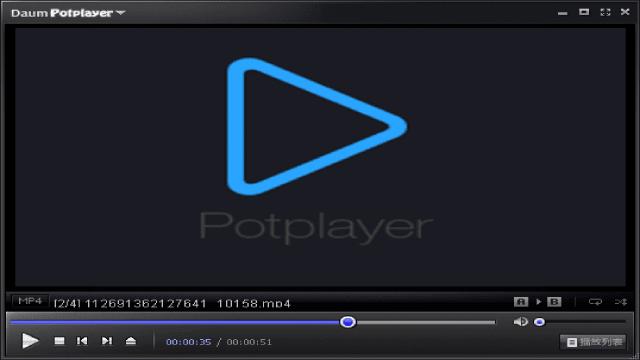 تحميل برنامج مشغل الوسائط بوت بلاير Potplayer كامل للكمبيوتر مجاناً