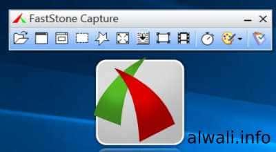 تحميل برنامج FastStone Capture لـ تصوير شاشة سطح المكتب للكمبيوتر
