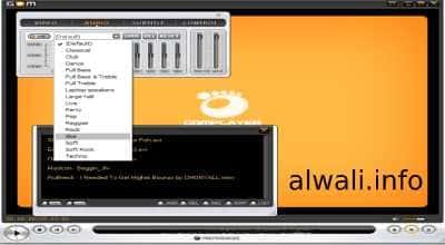 تحميل برنامج مشغل الصوتيات GOM Player للكمبيوتر