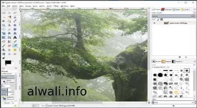 تحميل برنامج GIMP لـ تعديل ومعالجة الصور للكمبيوتر