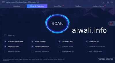 تحميل برنامج Advanced SystemCare Ultimate للكمبيوتر