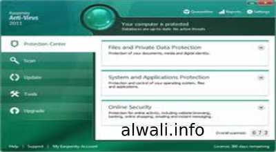 تحميل برنامج مكافحة الفيروسات ESET Nod32 للكمبيوتر