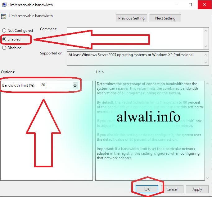 أغلق عملية تحديث التلقائي على جهاز الكمبيوتر الخاص بك لإصلاح الإنترنت البطيء في ويندوز Windows 10