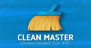 تحميل برنامج Clean Master for pc لتنظيف وتسريع الويندوز كامل للكمبيوتر مجاناً
