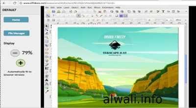 تحميل برنامج Inkscape إنكسكيب لتصميم الصور للكمبيوتر