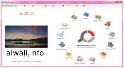 تحميل برنامج فوتوسكيب PhotoScape لتعديل الصور للكمبيوتر