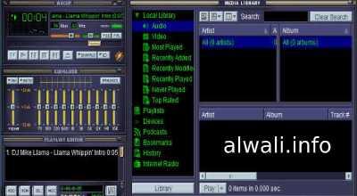 تحميل برنامج وين أمب Winamp مشغل الوسائط للكمبيوتر