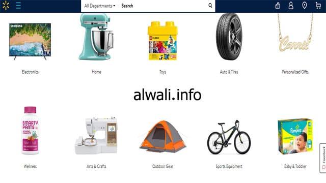 موقع Walmart للتسوق عبر الانترنت