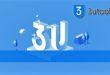 تحميل برنامج 3uTools كامل عربي للكمبيوتر مجانا