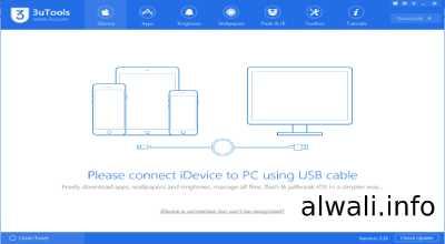 تحميل برنامج 3uTools للكمبيوتر