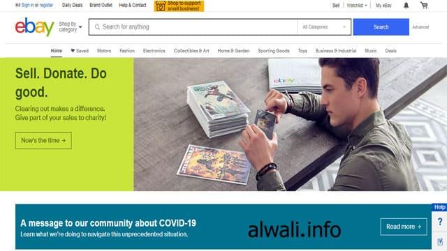 موقع للتسوق الالكتروني Ebay