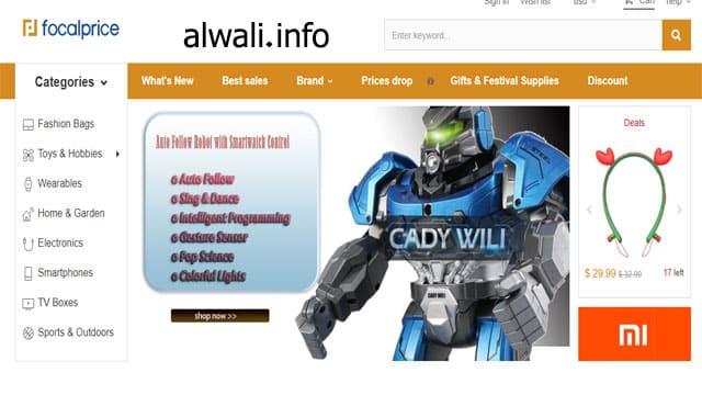 موقع Focalprice للتسوق عبر الانترنت