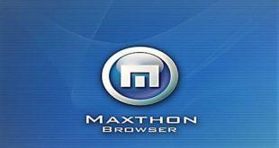 تحميل متصفح Maxthon ماكسثون عربي للكمبيوتر مجانا