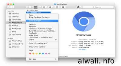 تحميل متصفح كروميوم Chromium للكمبيوتر
