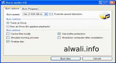 تحميل برنامج نسخ وحرق الإسطوانات cdburnerxp للكمبيوتر