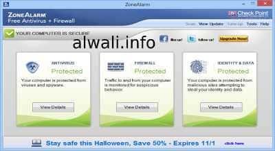 تحميل برنامج زون ألارم zone alarm للحماية من الإختراق للكمبيوتر