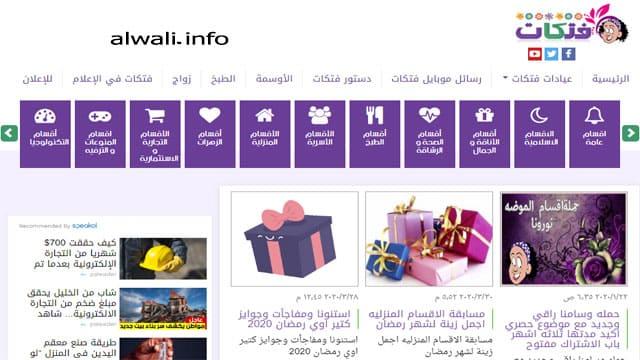 المنتديات العربية المجانية