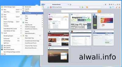 تحميل متصفح أفانت Avant Browser للكمبيوتر