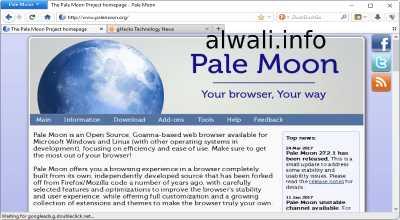 تحميل متصفح الويب Pale Moon آخر إصدار للكمبيوتر