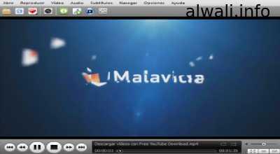 تحميل برنامج SMPlayer لتشغيل الصوت والفيديو للكمبيوتر