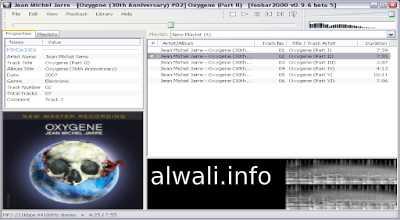 تحميل برنامج foobar2000 مشغل الصوت للكمبيوتر