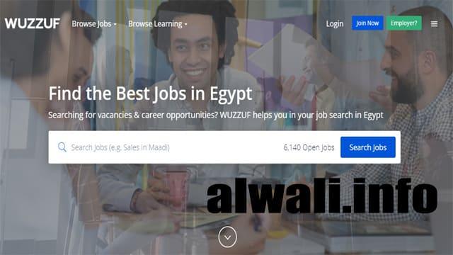 قائمة بأفضل 10 مواقع للبحث عن وظائف أونلاين